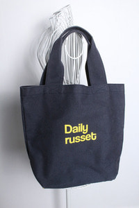Daily russet  (39cm x 34cm)